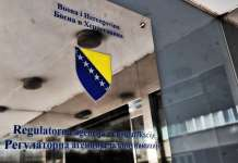 Regulatorna agencija za komunikacije, RAK, MUX A