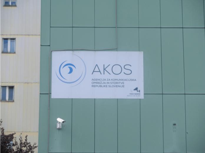 Agencija za komunikacijske mreže i usluge, AKOS,Javni natječaj,