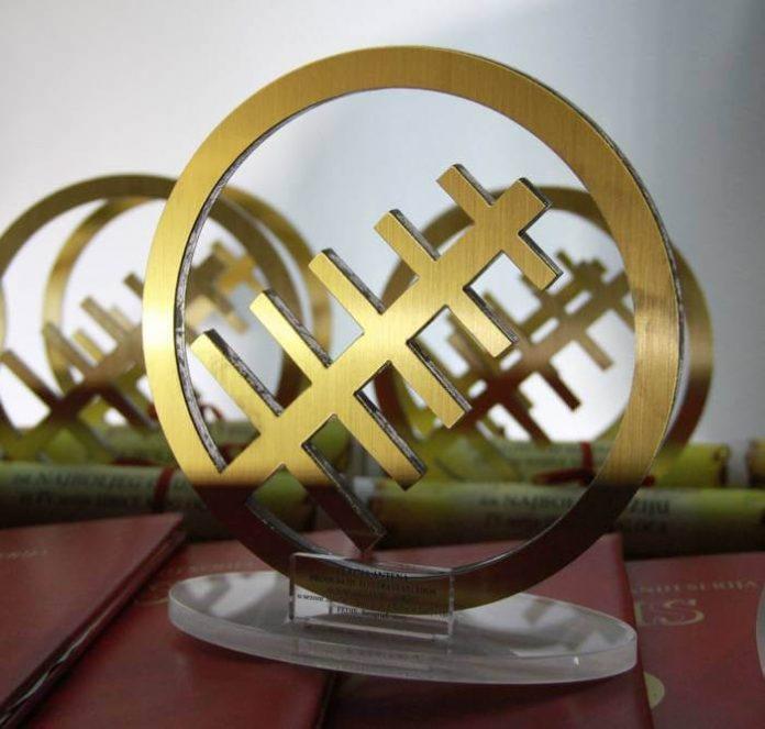 CDJapan : Real Time Ranking (September 11, 2021)