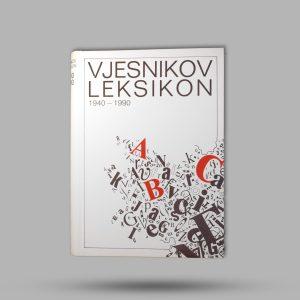 media shop, mirko peršin, vjesnikov leksikon, knjiga