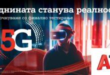 A1 Makedonija, 5G mreže, Metodija Mirčev, 5G testiranje
