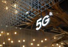 5G, EKIP, strategija uvođenja 5G
